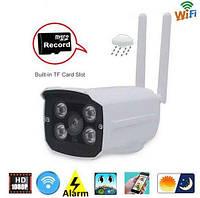 Беспроводная уличная Wi-Fi IP Камера UKC CAD 2mp HD Водонепроницаемая