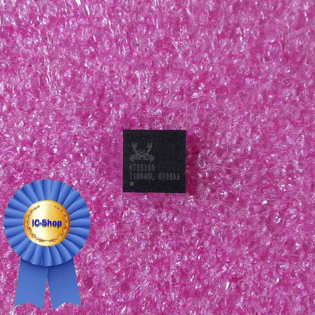 Мікросхема RTS5199