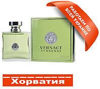 Versace Versense Хорватия Люкс качество АА++ версаче версенс реплика