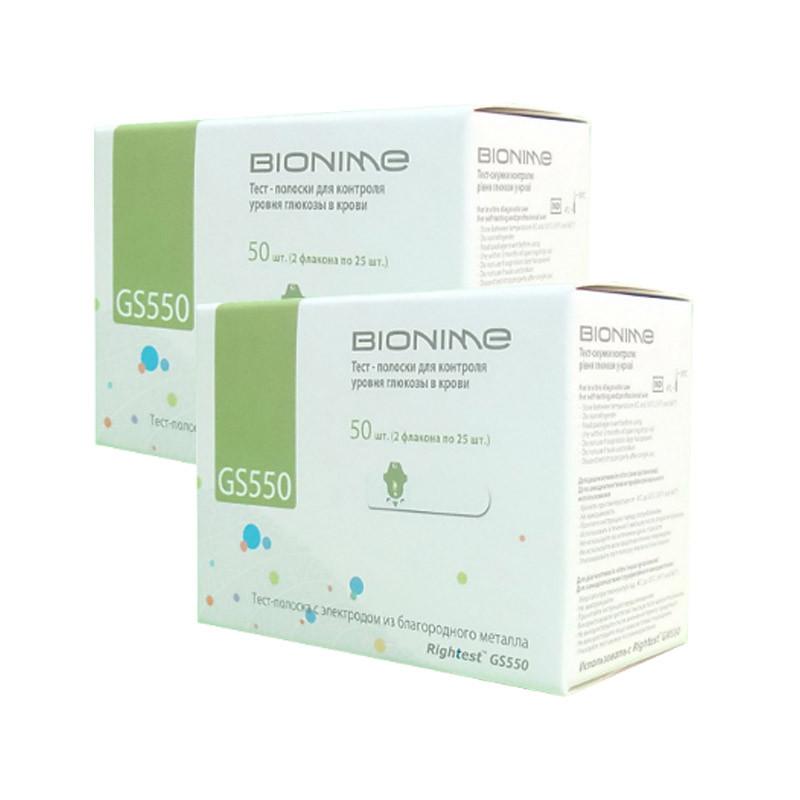 Bionime GS550 №50 набор из 2 упаковок тест полосок (100 шт.)