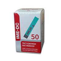 Тест-полоски IME-DC (ИМЕ-ДС) 50 шт, Германия