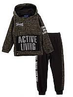 Спортивный костюм для мальчика ACTIVE (Хаки+чёрный  122)