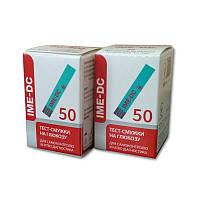 Тест-полоски IME-DC (ИМЕ-ДС) №50 - в наборе из 2 упаковок (100 шт), фото 1