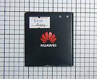 Аккумулятор Huawei Ascend Y511-U30 / HB5V1 батарея для телефона Б/У!!! ORIGINAL