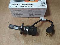 """Автомобильные светодиодные лампы (LED) цоколь H4H/L 6000K 5600Lm type 24 """"Cyclon"""" - производства Китая"""