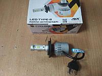 """Автомобильные светодиодные лампы (LED) цоколь H4H/Low 5000K 4000Lm type 8 """"Cyclon"""" - производства Китая"""
