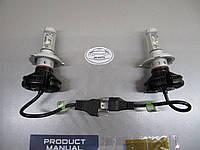 Комплект LED авто лампы X3  - h4 -  2 шт.https://gv-auto.com.ua