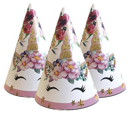 Колпачки праздничные детские для дня рождения Единорог в цветах  10 шт