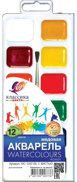 Краски акварельные Луч Классика 12 цветов с кисточкой 19С 1287-08, 5007776
