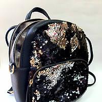 Рюкзак с пайетками среднего размера, 23 см х 21 см х 10 см.