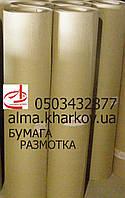 """Бумага мешочная пл.70г\м.кв, фор.840 , """"размотка"""" в наличии, фото 1"""