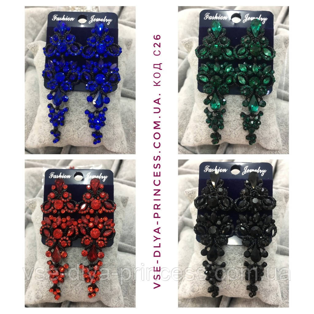 Вечерние черные серьги с красными, синими, зелеными, черными камнями, высота 8 см.