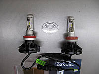 Комплект LED авто лампы X3  - h11 - 2 шт. https://gv-auto.com.ua