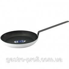 Сковорода алюминиевая с антипригарным покрытием для индукции 24 см YatoGastro YG-00160