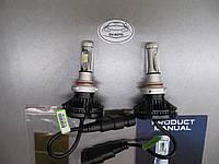 Комплект LED авто лампы X3  - hb3 (9005) -  2 шт. https://gv-auto.com.ua, фото 1