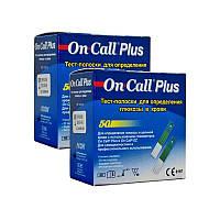 Полоски On Call Plus 2 упаковки (100 штук) в одном комплекте