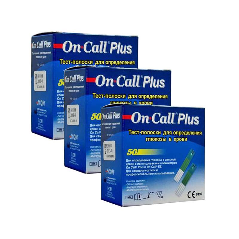 Тест полоски On-Call Plus №50 - 3 упаковки комплектом (150 шт.)