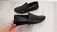 Кожаные туфли для мальчика , школьные туфли. Мокасины  33 р , 35 р-ры