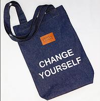Джинсовая Эко-сумка, фото 1