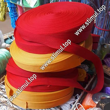 Тесьма цветная 25 мм (бухта 50 м) КРАСНАЯ / Стропа сумочная ременная / Лента для рюкзаков / Стрічка ремінна, фото 2