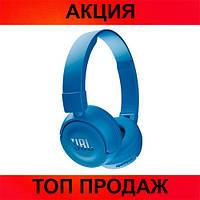 SALE!Беспроводные наушники JBL HARMAN T450BT Bluetooth (синие, белые)