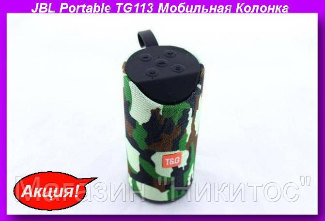 SALEJBL Portable TG113 Мобильная Колонка,TG113 мобильная колонка,Портативная bluetooth колонка MP3 плеер!Акция