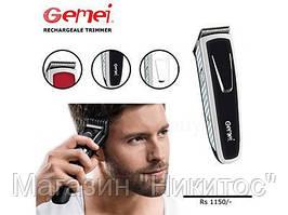 SALE!Машинка для стрижки волос GEMEI GM-613