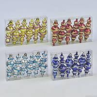 SALE!Ёлочная игрушка С 30890 Сосулька (216) 4 вида, 8шт в наборе (голубые)