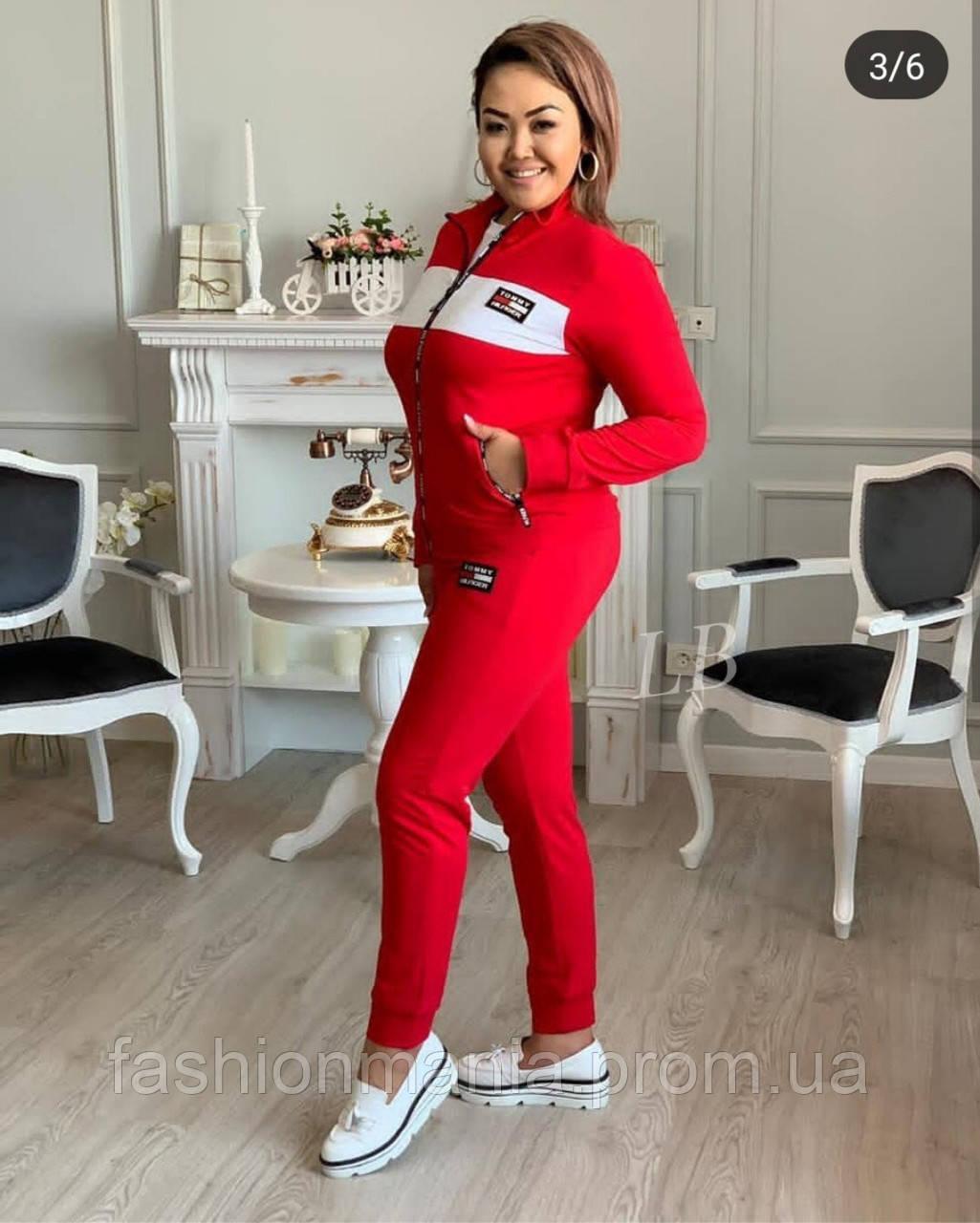 Модный батальный спортивный костюм