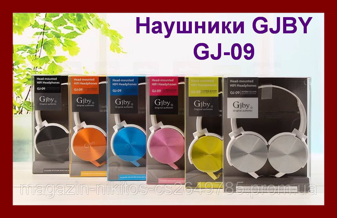 SALE!Накладные наушники с поддержкой Hi-Fi Gjby GJ-09