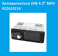 "SALE! Автомагнитола DIN 4.3"" MP4 4124/4114"