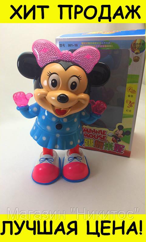 SALE!Танцующая Minnie Mouse Music Dance
