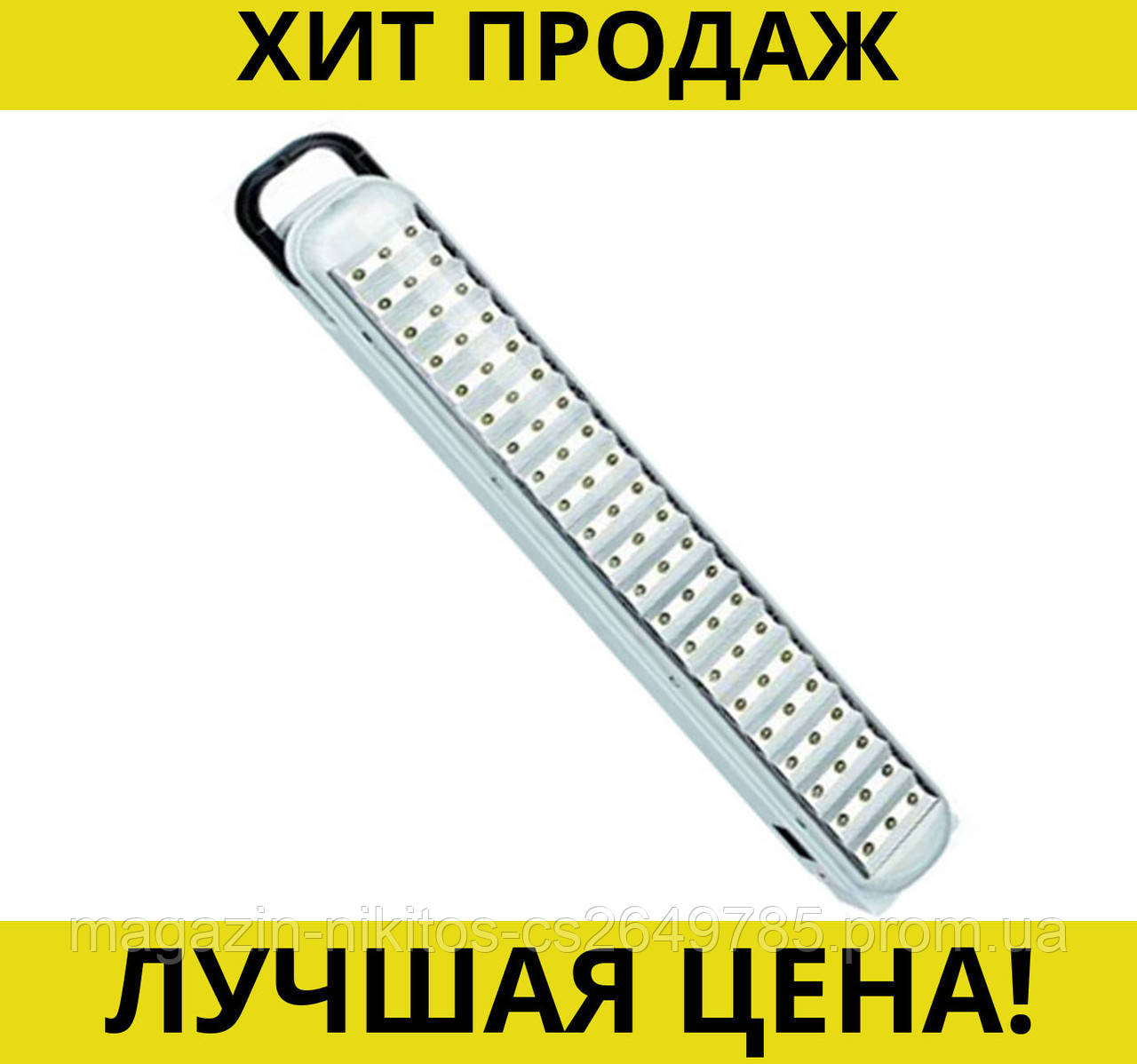 SALE!Фонарь DP LED-715