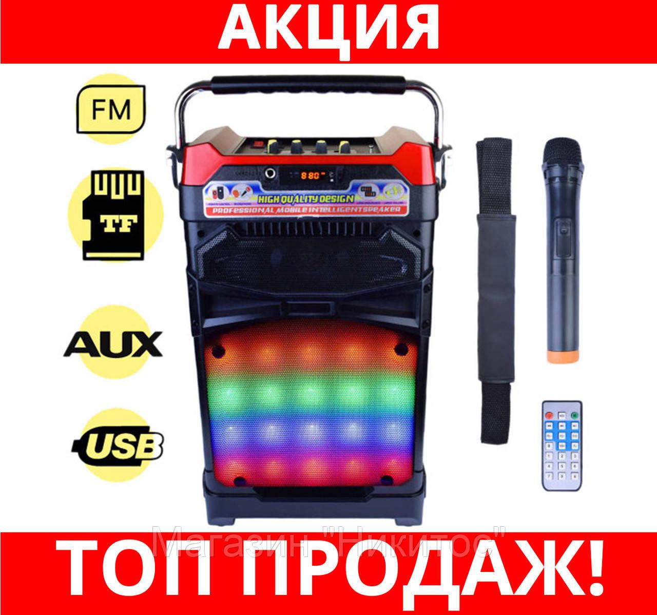 SALE!Радиоприёмник колонка NS 1389 BT с микрофоном и цветомузыкой