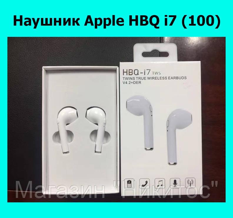 SALE!Наушник Apple HBQ i7 (100) (КРАСНЫЕ)