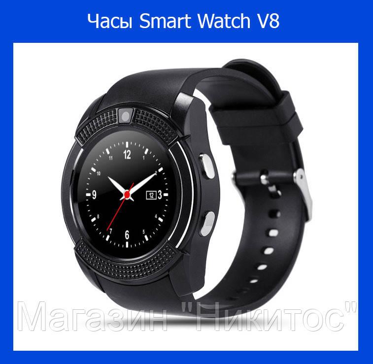 SALE! Часы Smart Watch V8 (Красные)
