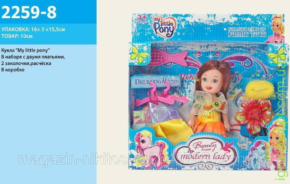 SALE!Кукла маленькая с одеждой, заколками, кукла 10см, в кор.