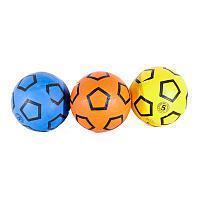 SALE! мяч PROFIBALL размер 5