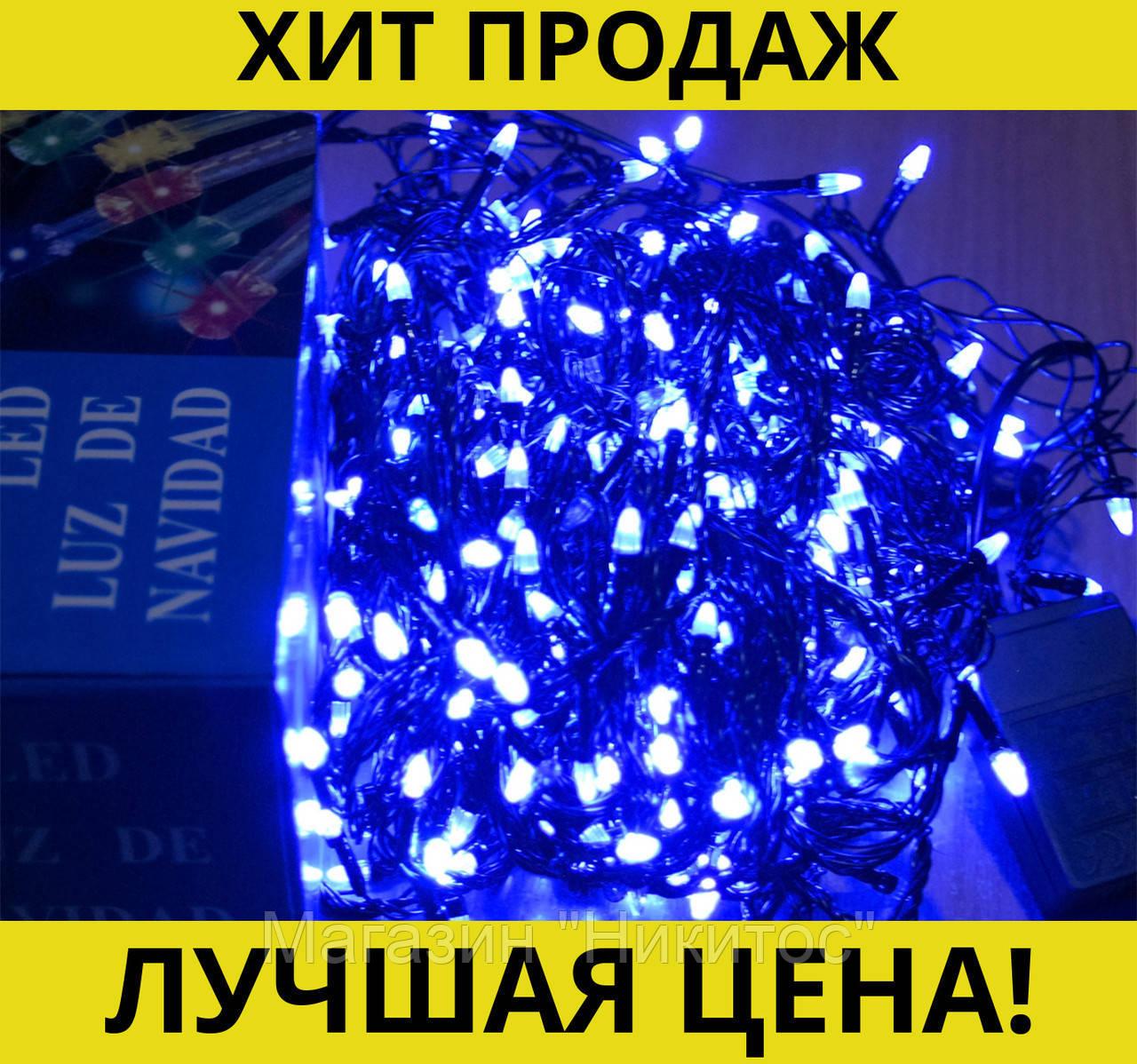 SALE!Гирлянда с черным проводом 2 и прозрачной конической лампой 300LED (синий) LED300B-2