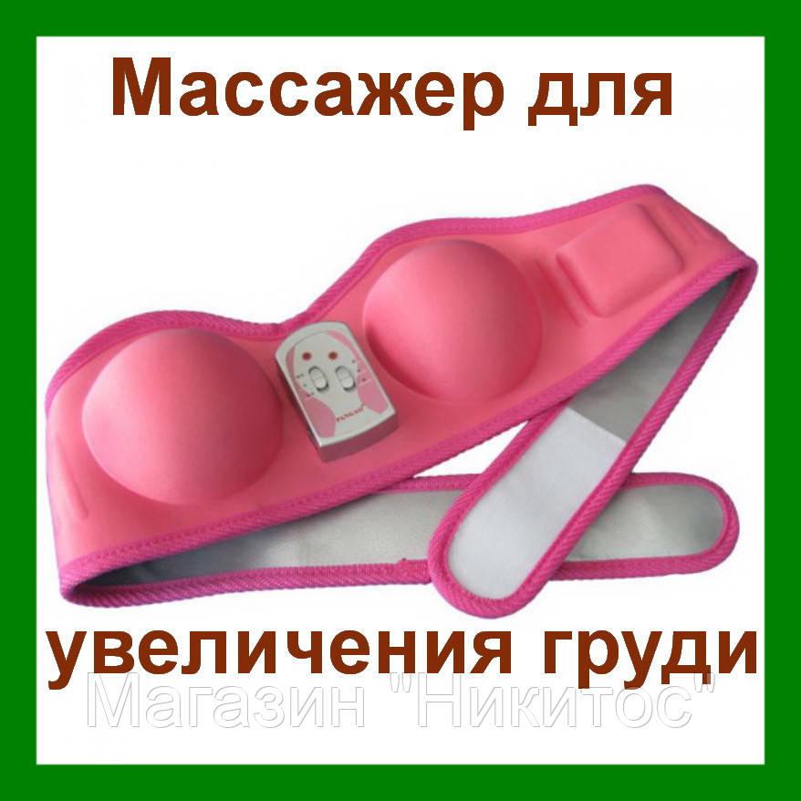 SALE!Массажер для увеличения груди Breast Enhancer FB-9403B
