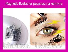 SALE!Magnetic Eyelasher ресницы на магните
