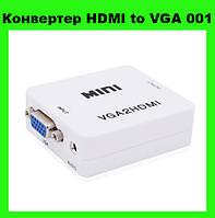 SALE!Конвертер HDMI to VGA 001, фото 1
