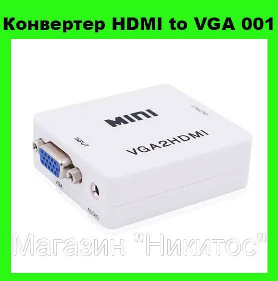 SALE! Конвертер HDMI to VGA 001, фото 1
