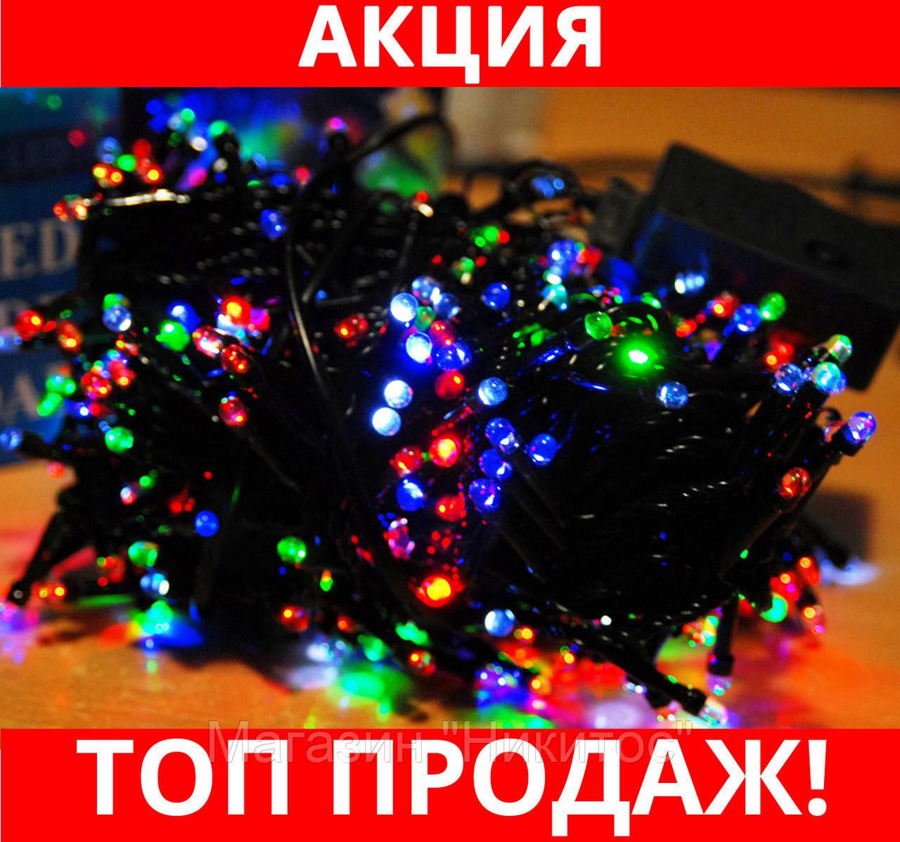 SALE!Гирлянда с черным проводом 7 и лампой Рубинка 500LED (микс) LED500M-7