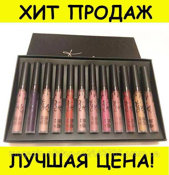 SALE!Набор KYLIE Single Lipstick - 12 матовых помад