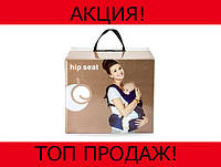 SALE!Рюкзак-кенгуру Hip Seat для переноски ребенка, фото 1