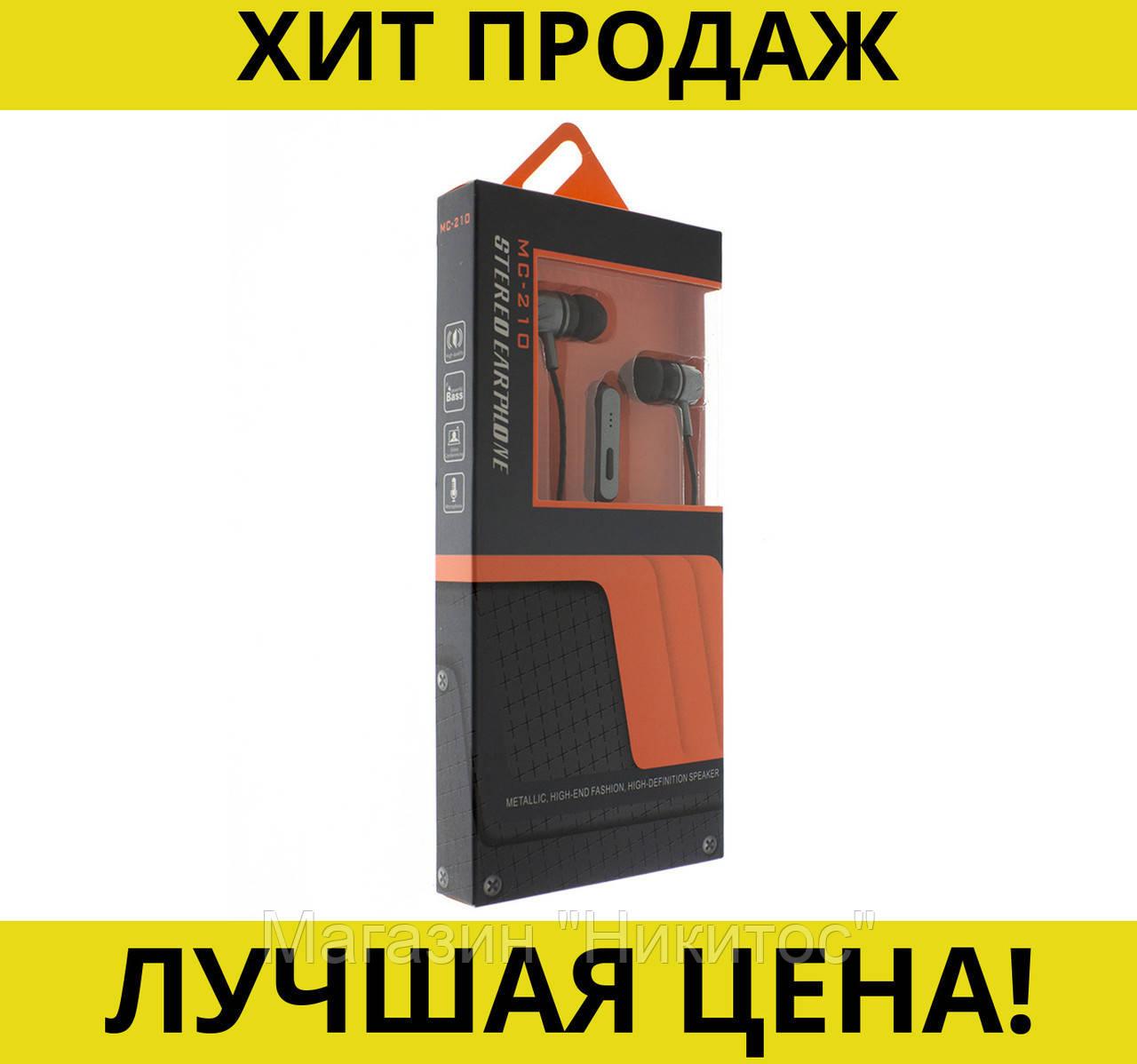 SALE!Наушники вакуумные с микрофоном MC-210 (золотые с черным)