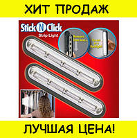 SALE!Светильники Stick n Click