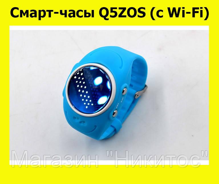SALE! Смарт-часы Q5ZOS (с Wi-Fi)