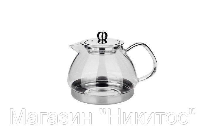 SALE! Заварочный чайник стеклянный V 800 мл (шт)